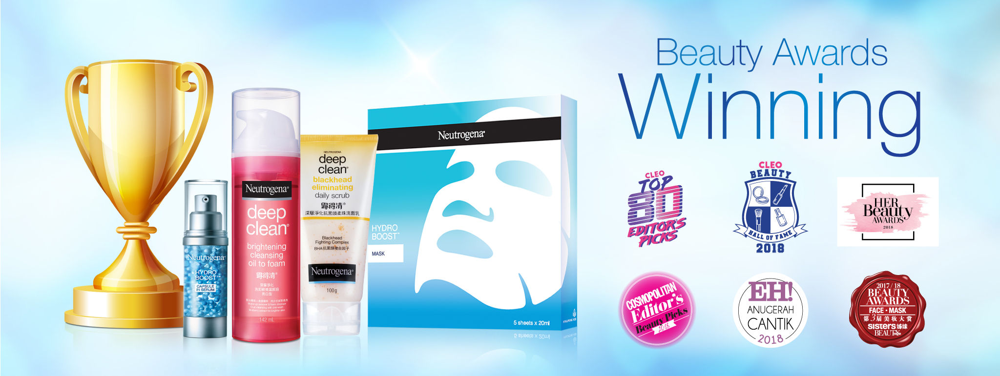 neutrogena-website-banner-4.jpeg