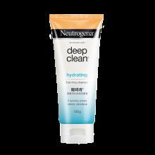 Neutrogena® Deep Clean® Brightening Oil To Foam Cleanser 142ml