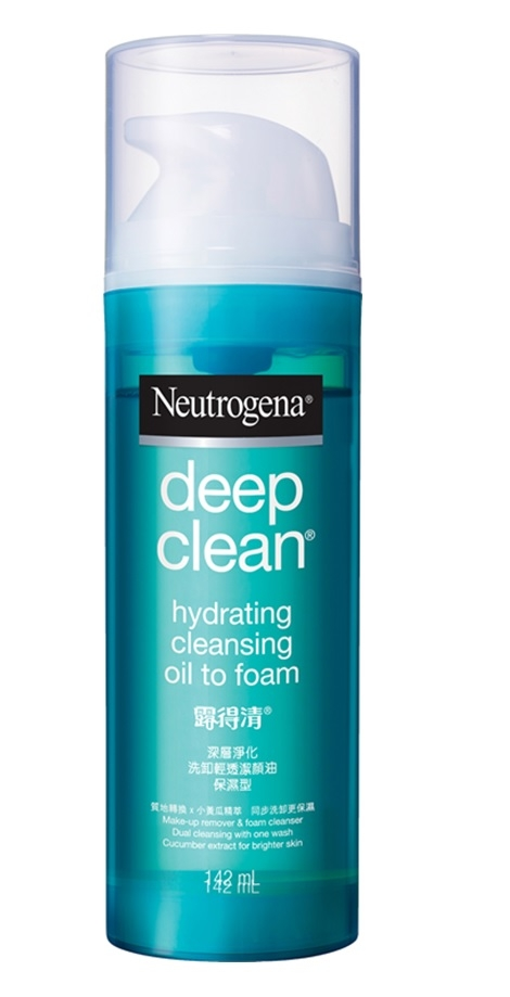 Neutrogena® Deep Clean® Hydrating Oil to Foam Cleanser 142ml