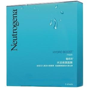 Neutrogena® Hydro Boost™ Mask 5s