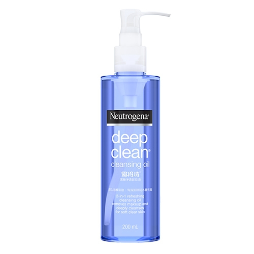 Deep Clean® MakeUp Cleansing Oil | NEUTROGENA® Malaysia