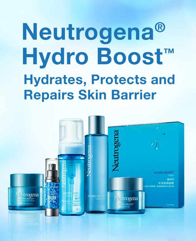 Neutrogena® Neutrogena® Hydro Boost™