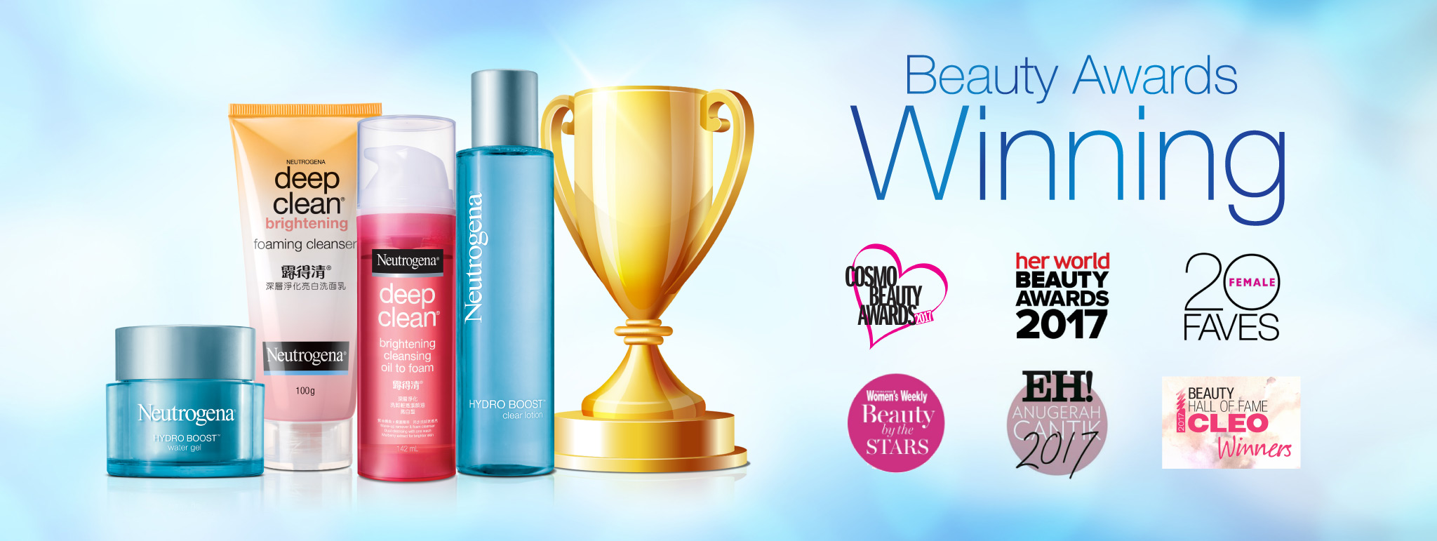Neutrogena® Beauty Awards Winning